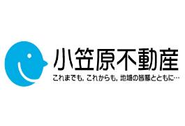 株式会社小笠原不動産