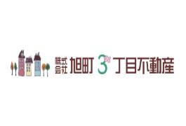 株式会社旭三丁目不動産