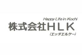 株式会社HLK