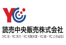 読売中央販売株式会社