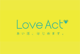 高知市教育委員会 生涯学習課 受託事業「愛活」推進事業事務局 Love Act