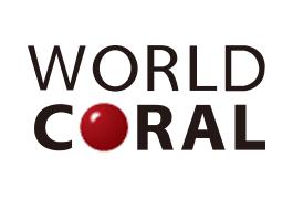 株式会社ワールドコーラル